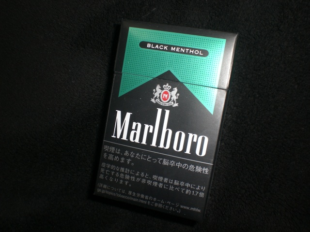 Marlboro_black_menthol_japan